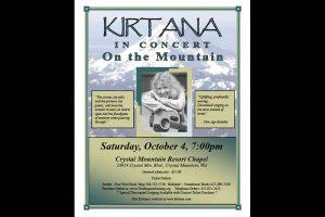 Concert Flyer Slide