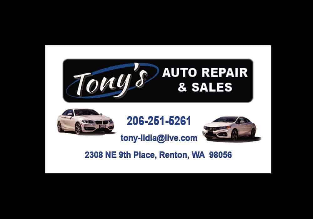Auto Repair and Sales Company Business Card